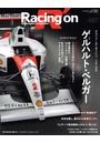 Racing on No.497