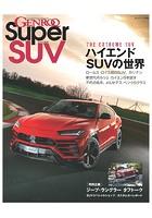 Super SUV