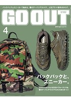 OUTDOOR STYLE GO OUT