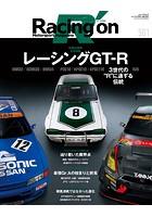 Racing on