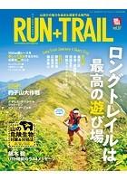 RUN+TRAIL