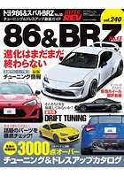 Hyper Rev Vol.202 Honda S2000 No.8 Book tuning photo Japanese