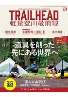 RUN+TRAIL別冊