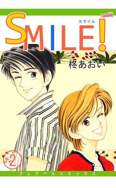 SMILE! 2