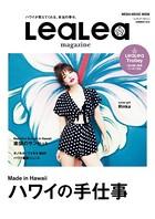 LeaLea magazine