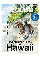 LeaLea magazine SPRING 2020 (メディアハウスムック)