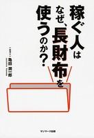 遞シ縺蝉ココ縺ッ縺ェ縺懶シ�