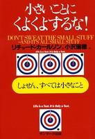 蟆上&縺�縺薙→縺ォ縺上h縺上h縺吶k縺ェ�シ�