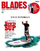 BLADES(ブレード)