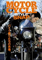 MOTORCYCLE STYLE SN...