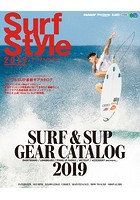 Surf Style 2019
