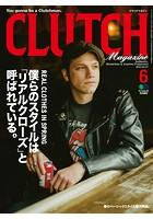 CLUTCH Magazine