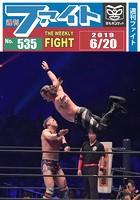週刊ファイト '19年6月20日号 DOMINION大阪城/G1KENTA/WWE新日/Wウィリアム...