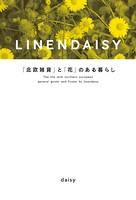 LINENDAISY