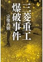荳芽廠驥榊キ・辷�遐エ莠倶サカ