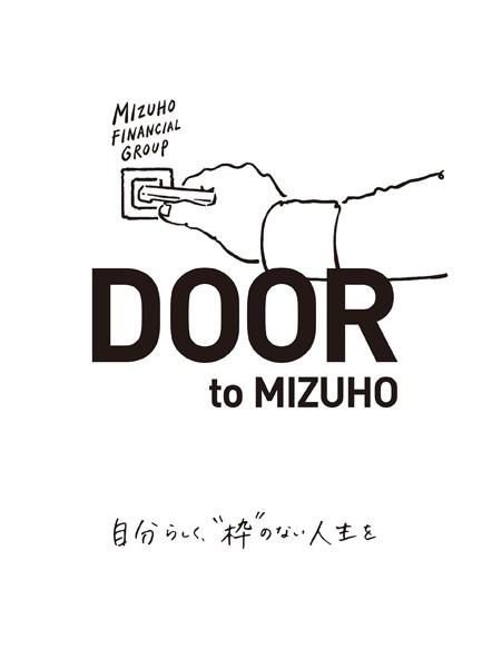 DOOR to MIZUHO 自分らしく、'枠'のない人生を