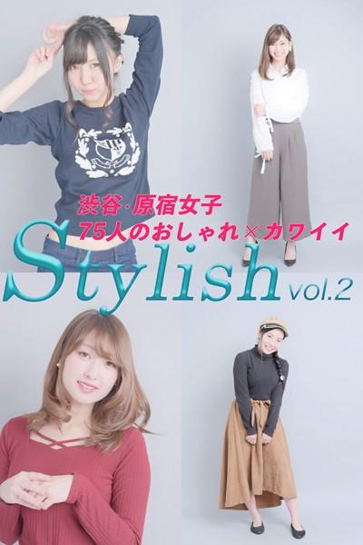 渋谷・原宿女子75人のおしゃれ×カワイイ Stylish vol.2