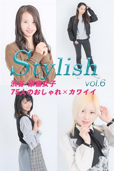 渋谷・原宿女子75人のおしゃれ×カワイイ Stylish vol.6