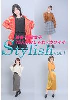 渋谷・原宿女子75人のおしゃれ×カワイイ Stylish vol.1