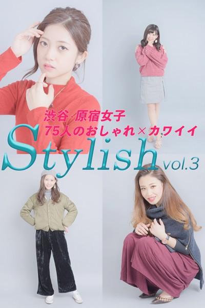 渋谷・原宿女子75人のおしゃれ×カワイイ Stylish vol.3
