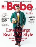 Mr.Babe Magazine VOL.01