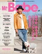 Mr.Babe Magazine VOL.03