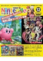 Nintendo DREAM