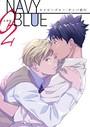 NAVY BLUE 【分冊版】 (2)