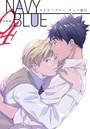 NAVY BLUE 【分冊版】 (4)