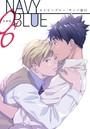 NAVY BLUE 【分冊版】 (6)