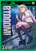 BTOOOM! 16巻
