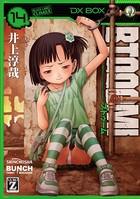 BTOOOM! 14巻