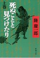 豁サ縺ャ縺薙→縺ィ隕九▽縺代◆繧�