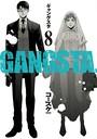 GANGSTA. 8巻