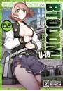 BTOOOM! U-18 2巻