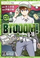 BTOOOM! U-18【期間限定 無料お試し版】
