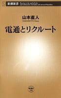 髮サ騾壹→繝ェ繧ッ繝ォ繝シ繝�