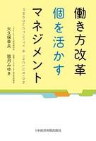 蜒阪″譁ケ謾ケ髱ゥ 蛟九r豢サ縺九☆繝槭ロ繧ク繝。繝ウ繝�