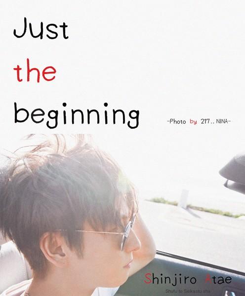 Just the beginning (DVDなしバージョン)
