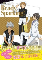 KING OF PRISM公式ムック Ready Sparking!