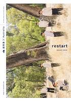 restart(DVDなしバージョン)