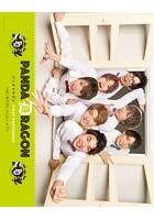 PANDA DRAGON FIRST PHOTOBOOK 〜はじめてのしゃしんしゅう〜 【電子版特典付】