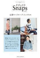 ナチュリラSnaps vol.1 定番ワードローブ・ トップス編