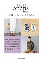 ナチュリラSnaps vol.3 定番ワードローブ・ 靴&小物編