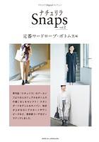ナチュリラSnaps vol.2 定番ワードローブ・ ボトムス編