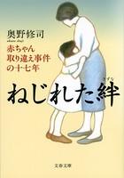 縺ュ縺倥l縺溽オ� 襍、縺。繧�繧灘叙繧企&縺井コ倶サカ縺ョ蜊∽ク�蟷エ