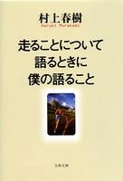 襍ー繧九%縺ィ縺ォ縺、縺�縺ヲ隱槭k縺ィ縺阪↓蜒輔�ョ隱槭k縺薙→