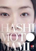 HASHIMOTO MAMI YOU