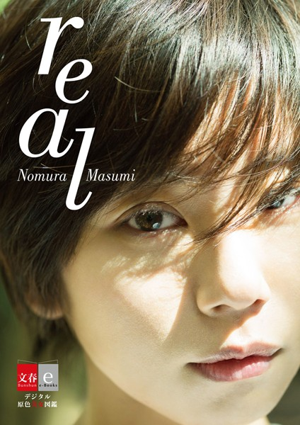 real Nomura Masumi