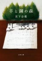 鄒翫→驪シ縺ョ譽ョ
